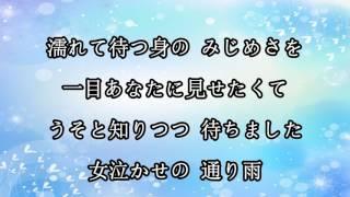 雨の銀座 黒沢明とロス・プリモス 作詞:富樫政子 作曲:中川博之.