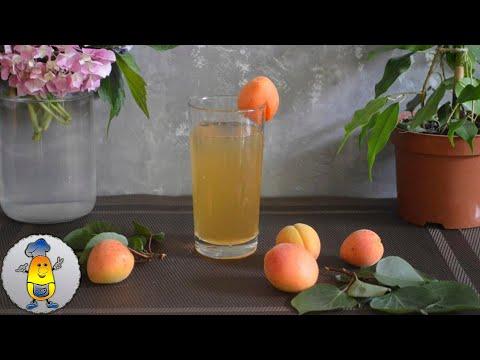 Компот из абрикосов на зиму: как приготовить легко, быстро и без стерилизации