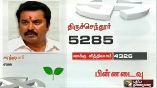 Setback for ADMK candidate Sarathkumar in Thiruchendur constituency