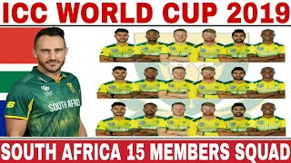 ICC WORLD CUP 2019 SOUTH AFRICA TEAM SQUAD ANNOUNCE | SOUTH AFRICA 15 MEMBERS TEAM SQUAD FOR WC 2019