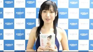 松下美保動画コメント 松下美保 動画 26