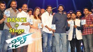 Dance Performances At Jil Telugu Movie Audio Launch