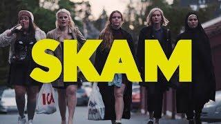СЕРИАЛ SKAM/СТЫД ЛУЧШИЕ МОМЕНТЫ