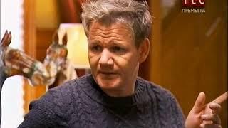 Адские гостиницы 1 сезон 5 серия