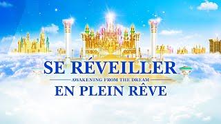 Film chrétien en français gratuit « Se réveiller en plein rêve » Les mystères de l'enlèvement et de l'entrée dans le Royaume des Cieux