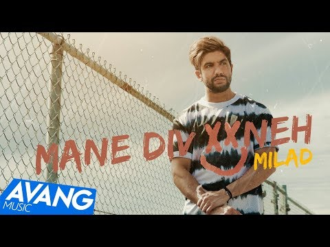 Milad - Mane Divooneh (Клипхои Эрони 2018)