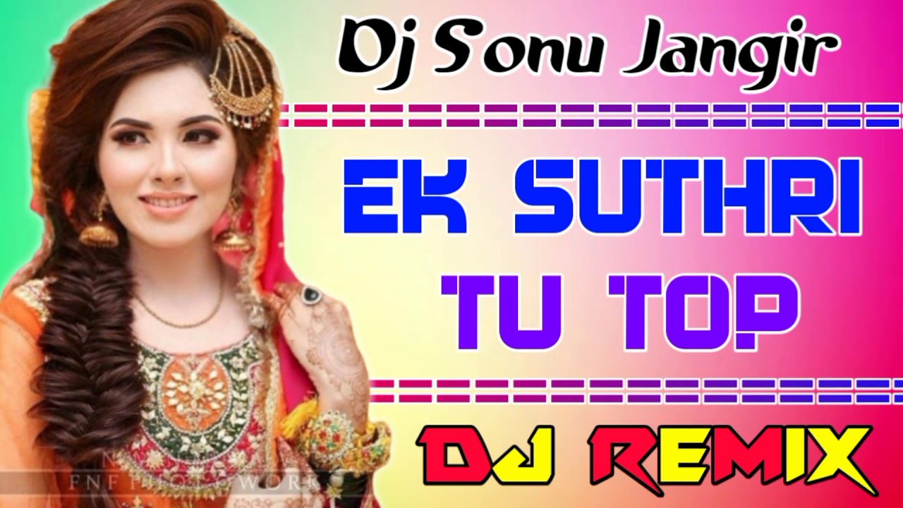 TOKK _ EK SUTHARI TU TOP _REMEX SONG -NO VOICE TAG AND FLP_ Q.NO.1 HIGH BUSS !! TOKK SONG