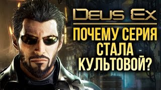 Приобрести Deus Ex Mankind Divided httpwwwigromaniarulink1656712a78ef Превью Deus Ex Mankind Divided