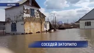 Затопило Актюбинск