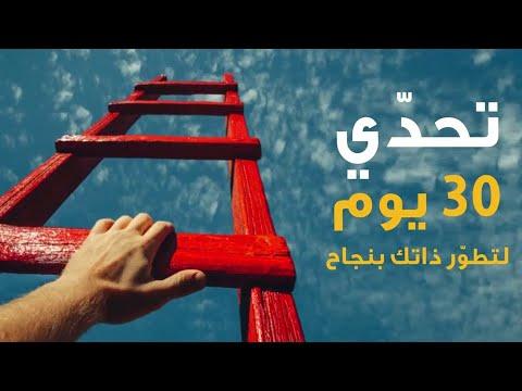 دكتور ابراهيم الفقى | التعامل مع تحديات الحياة | Dr Ibrahim Elfiky