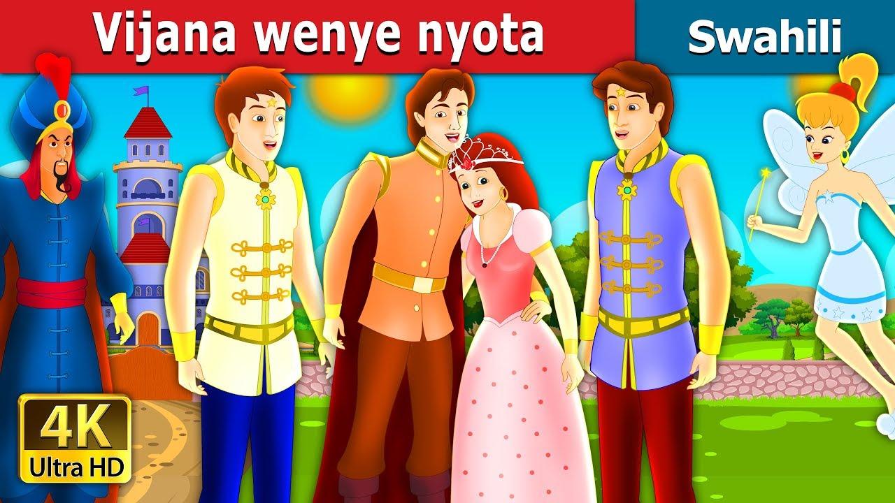 Download Vijana wenye nyota | Hadithi za Kiswahili | Swahili Fairy Tales