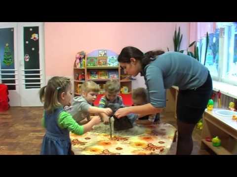 Игра - занятие с песком в первой младшей группе в ДОУ №44 г.Барановичи
