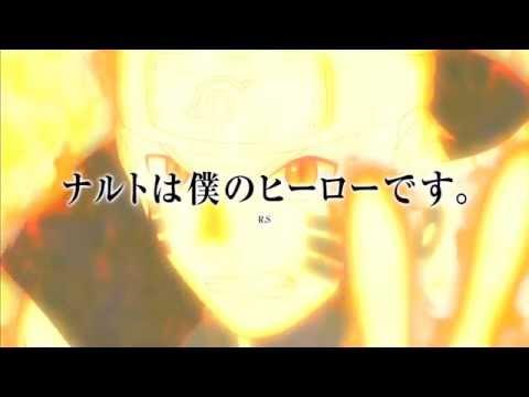 Naruto The Last: [Hoshi no Utsuwa]