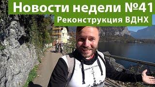 Смотреть видео Москва - город фестивалей! Теперь официально онлайн
