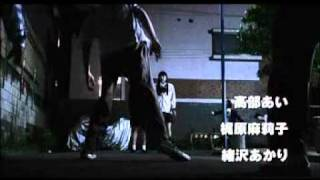 Have you seen zombies in JAPAN ?? This is the Japanese Zombies . Th...