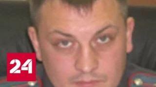 В Москве полицейский напал на официантку