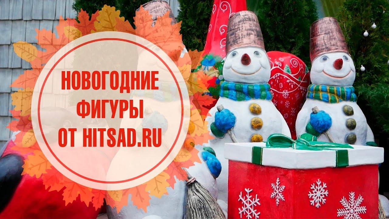Комплект украшений «Дикий ангел». leomax.ru - YouTube