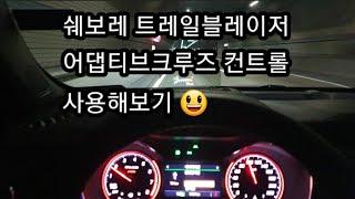 소형 SUV에 자동운전 기능이 있네 ?