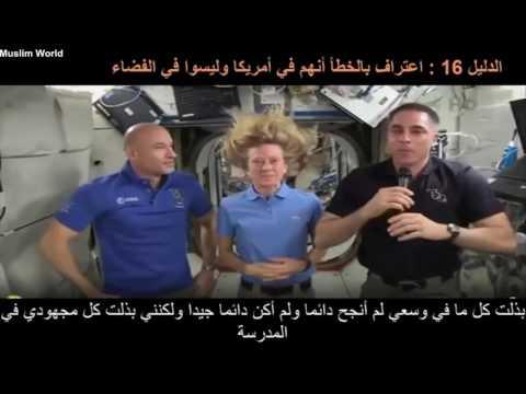 أكاذيب محطة الفضاء الدولية - الحلقة 4