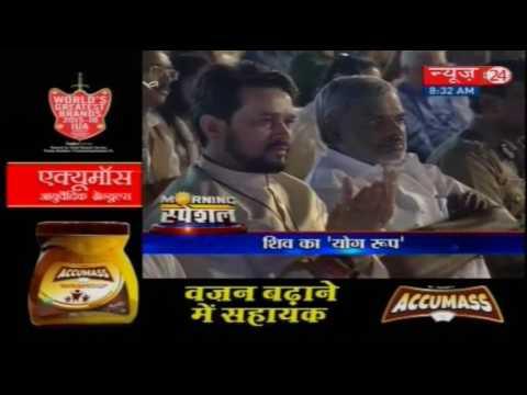 Maha Shivratri 2017: Kailash Kher's 'Adiyogi - Must-listen for all Shiv bhakts