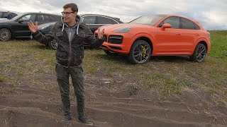 Порше И Камчатка: Выживет ЛИ Кайен?!  Тест-драйв и обзор Porsche Cayenne Coupe 2020