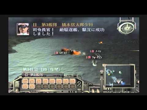 提督之決斷四威力加強版 遊戲影片 再次雷伊泰灣突入 完勝.AVI - YouTube