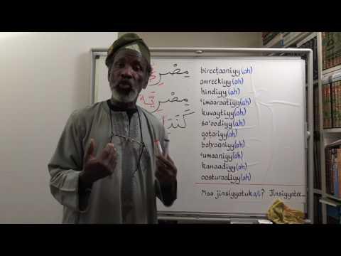 Let's Speak Arabic, Unit One Lesson Twelve