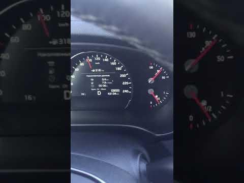 Про расход топлива Kia Prime дизель 2,2