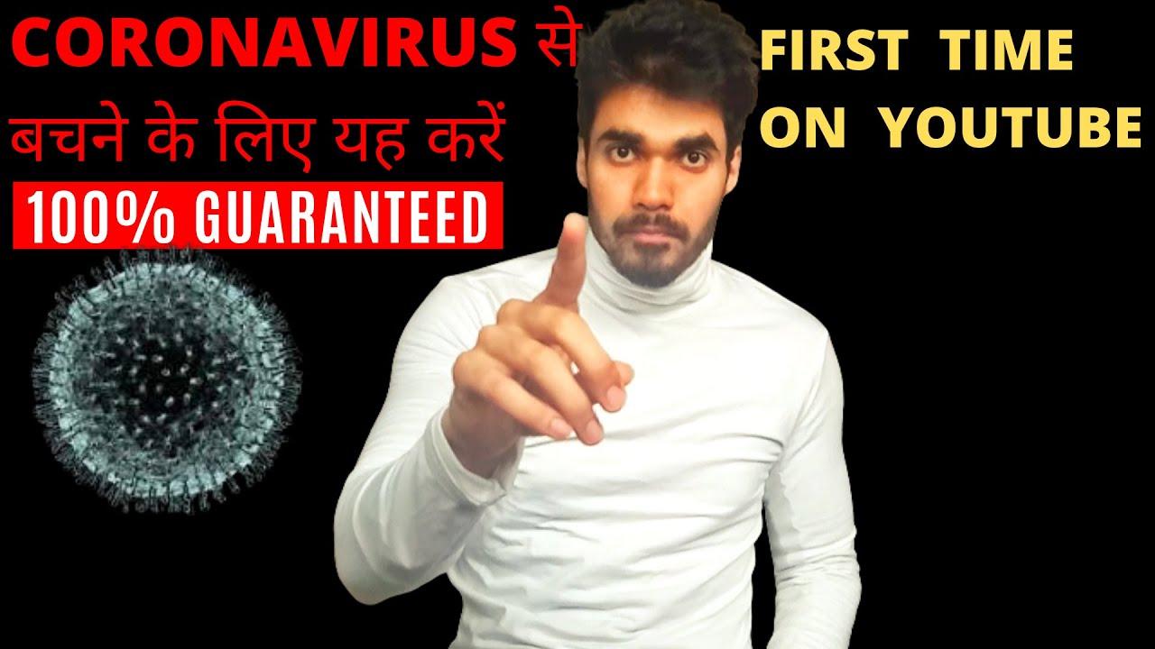 Corona Virus Lockdown Strategy Explained  |Corona Virus in India V/S ITALY V/S USA | COVID-19