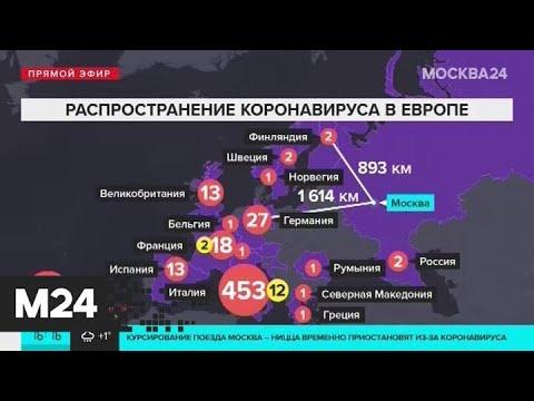 Россияне начали сдавать билеты в Италию - Москва 24