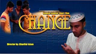change by sharif