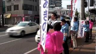 2010年11月7日に撮影した、2010年福岡市長選候補、内海あきのりさんの街...