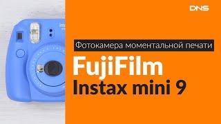 Розпакування фотокамери моментальної друку FujiFilm Instax mini 9 / Unboxing FujiFilm Instax mini 9