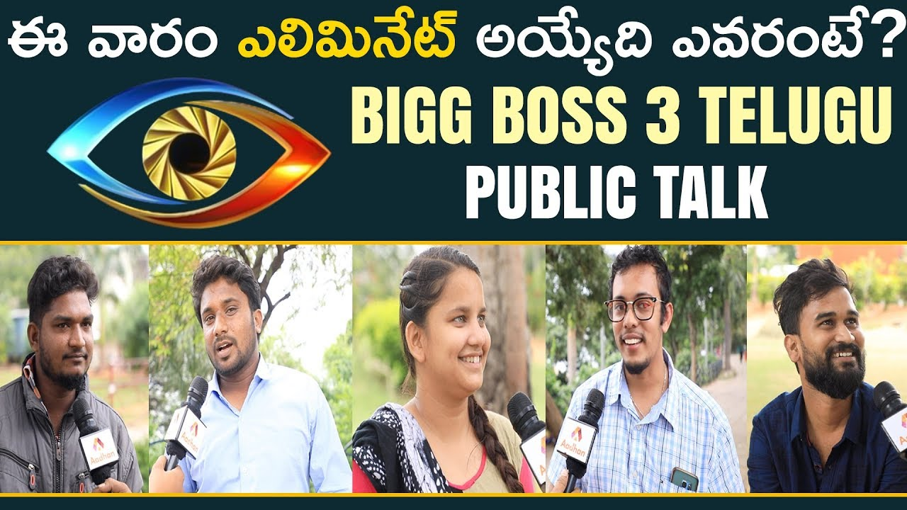 Public Opinion On Who Will Get Eliminated From Bigg Boss 3