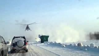 Неустановленный вертолёт приземлился на трассе М-52 в Алтайском крае