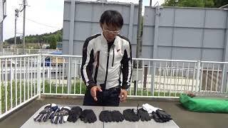 【夏期版】オートバイ教習(練習)用グローブを考える