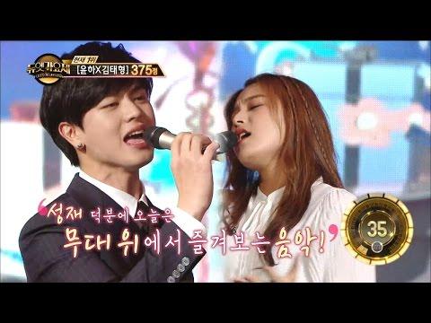 【TVPP】Sungjae(BTOB) - Love Rain, 성재(비투비) – 사랑비 @Duet Song Festival