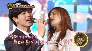 Tvpp Sungjae Btob Love Rain 성재 비투비 사랑비 Aduet Song Festival