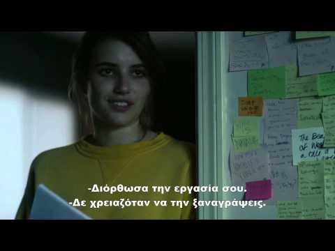 Palo Alto (2014) - Trailer HD Greek Subs