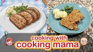 Meatloaf | Cooking with Cooking Mama!