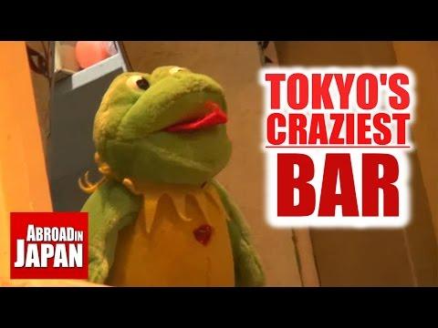 TOKYO'S CRAZIEST BAR | Kagaya Bar