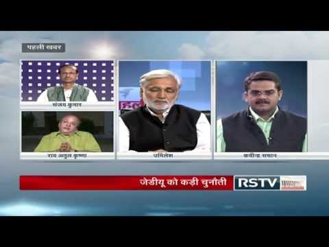 Pehli Khabar - 8th phase of Lok Sabha elections