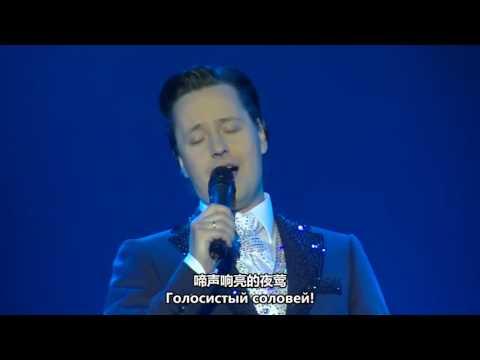 "VITAS_Nightingale_Xi'an_November 13_2016_""Come Just For You""_China Tour 2016"