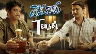 DevaDas Teaser Download, DevaDas Trailer