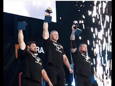 Giants Live 2019 Results + Ivan Makarovsila 470kg