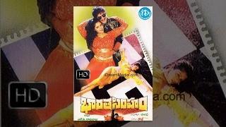Bharatha Simham Telugu Full Movie    Krishna, Nagma, Indraja    V Vidyasagar Reddy    Raj