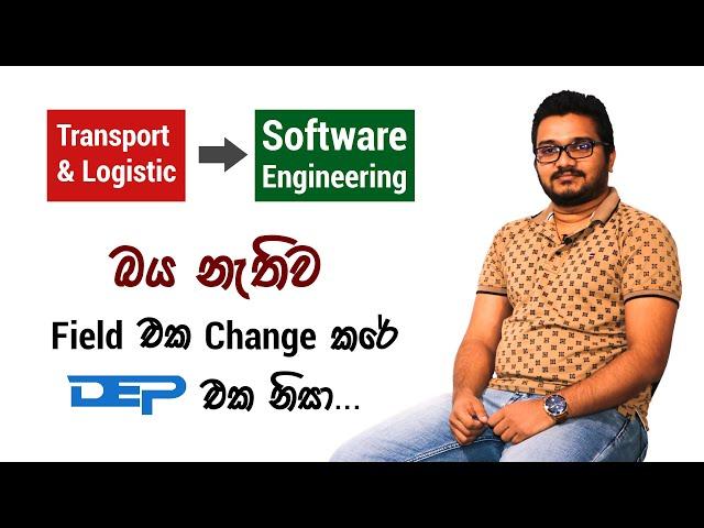 The fast track for graduates. Sameera said...