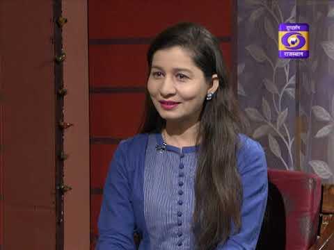 Dharti Dhora Ri, Swati Jangid, DD RAJASTHAN