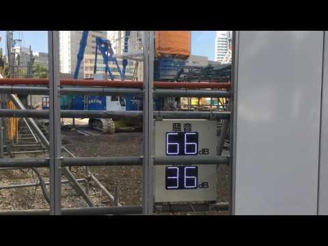 Noise Measurement at Construction site Yokohama