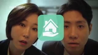 건물관리 어플리케이션 '반상회' EP1